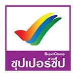 Img-SuperCheap-Distributor-Logo-1