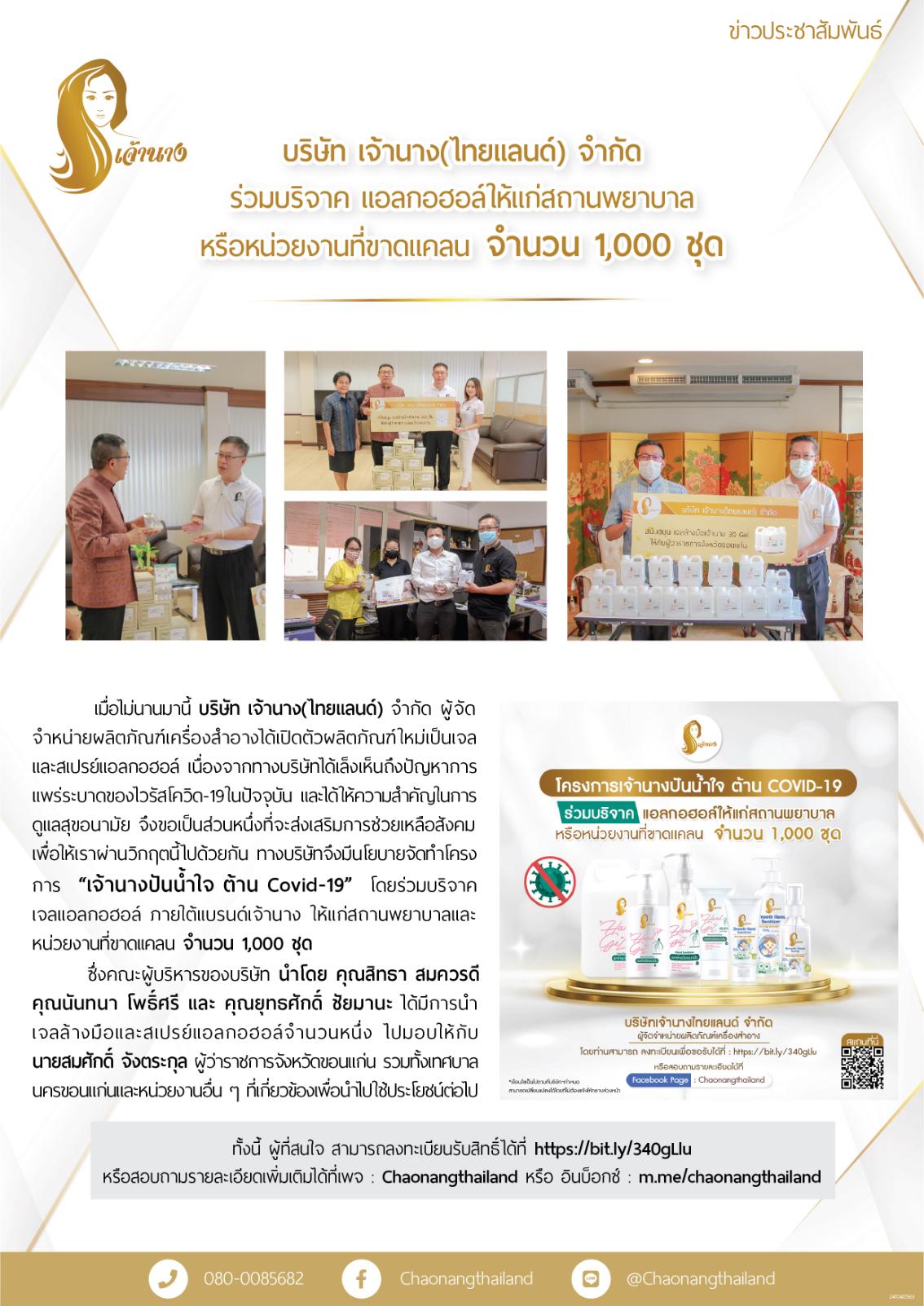 img-news-Covid-19-03